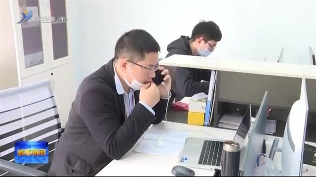 """南海新区:产业链招商 """"一岁""""企业冲击新目标"""