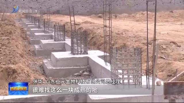 """文登经济开发区:跃马扬鞭抢跑""""园区建设"""""""
