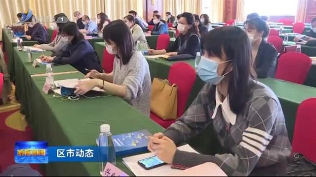 """环翠区开展""""信财银保""""联手""""四进""""融资惠企活动"""