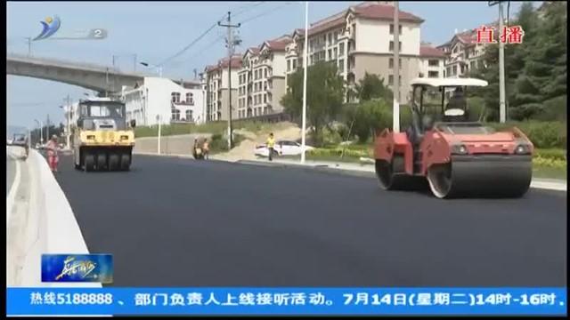 2020年全市五项公路养护大中修工程进展迅速
