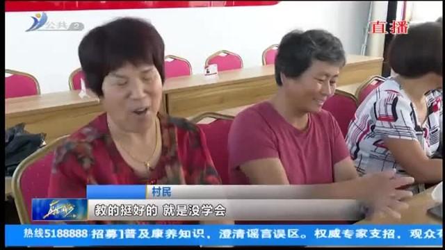 汪疃镇祝家英村:一起来做花饽饽!