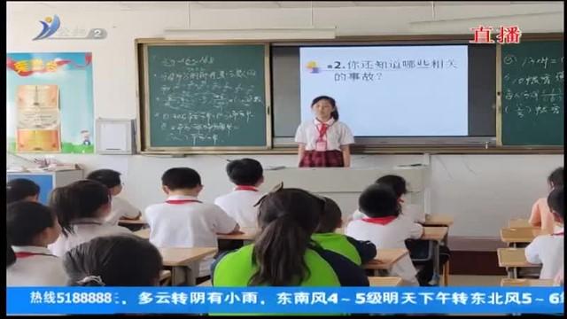 """荣成市石岛湾中学小学部开展""""防溺水""""主题班会活动"""