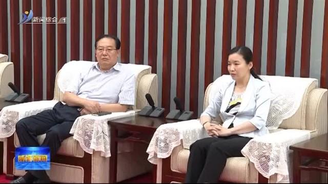 威海新闻 2020-07-23