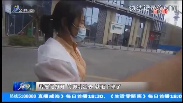 """南京:""""熊孩子""""高楼连扔""""水弹"""" 民警上门晓以利害"""