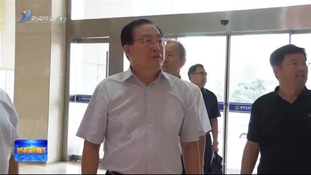 傅广照到临港区督导调研社会治理工作