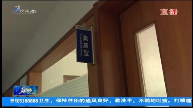 """环翠区实现公立医院""""中医日间病房""""全覆盖"""