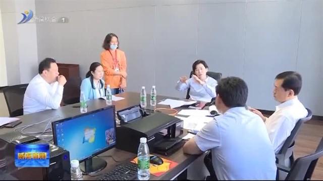 杨丽调研全国乒乓球锦标赛筹备情况