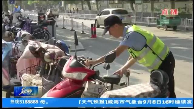 """乳山市公安局:全警在岗 守好文明""""岔口"""""""