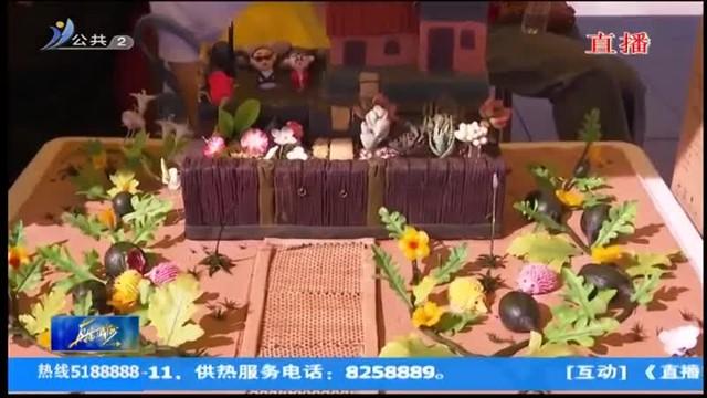 中国农民丰收节暨第十届威海汪疃葡萄文化旅游节盛大开幕