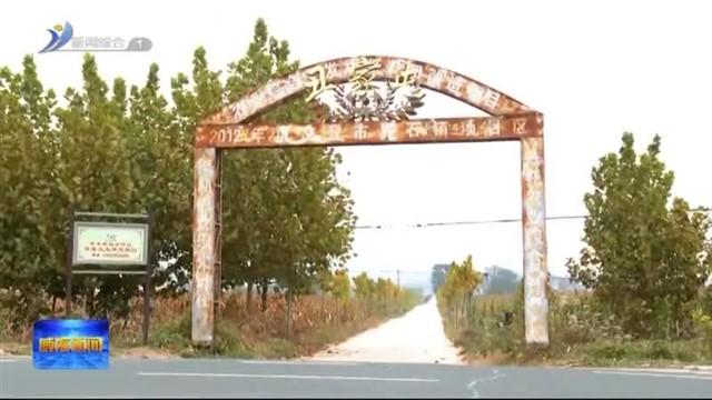 威海市农业农村局上线《直通12345》  久久为功建设美丽乡村