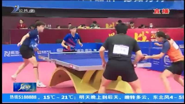 全锦赛赛况速递:樊振东/陈梦意外止步混双八强 7号迎混双决赛日