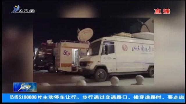 新闻特写:记者节遇上了国际乒联女子世界杯