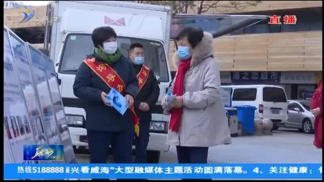 """""""保冬供、除�[患""""�_�⑷�饧�中安�z新模式"""