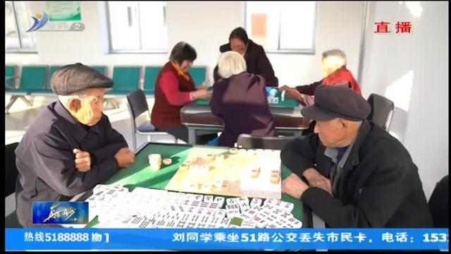 """经区泊于镇:传承""""好人文化"""" 弘扬文明乡风"""