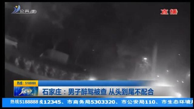福州:应急车道酣睡 醉酒男子不知自己如何上的高速?