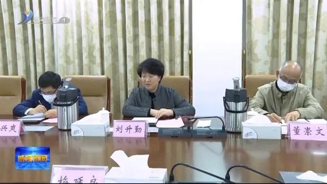 刘升勤到临港区调研督导干部作风大改进工作