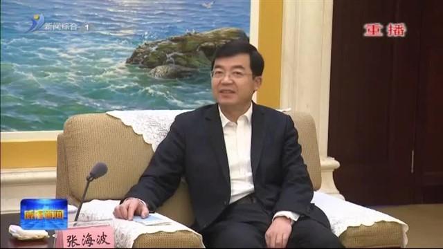 威海新闻2020-11-25