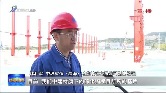 分包负责 一盯到底 临港区26个省市重点项目加速推进