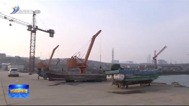 经区开展渔船综合管控督导检查