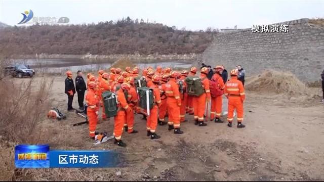 好运角旅游度假区开展冬季森林防火应急队伍大练兵