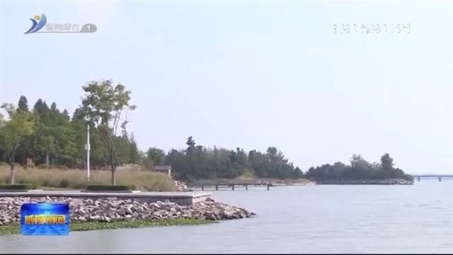南海新区香水河通过省级美丽示范河湖验证