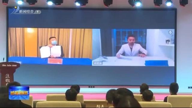 """南海新区集中签约11个项目 迎来""""开门红"""""""