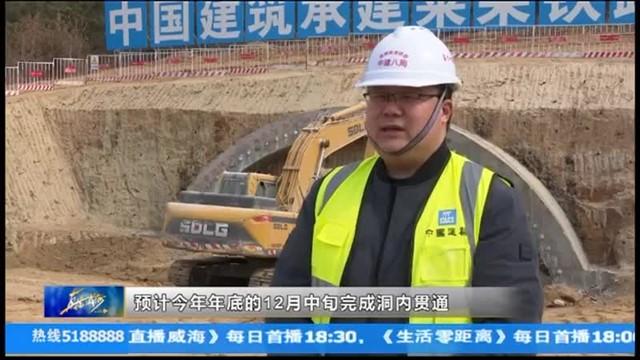 莱荣高铁威海段线下工程加速推进