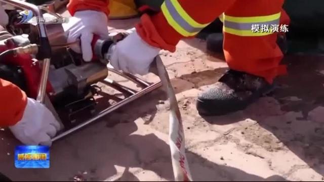 我市开展森林专业队伍灭火救援演练