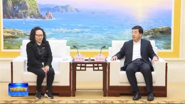 张海波会见宸大控股集团客人