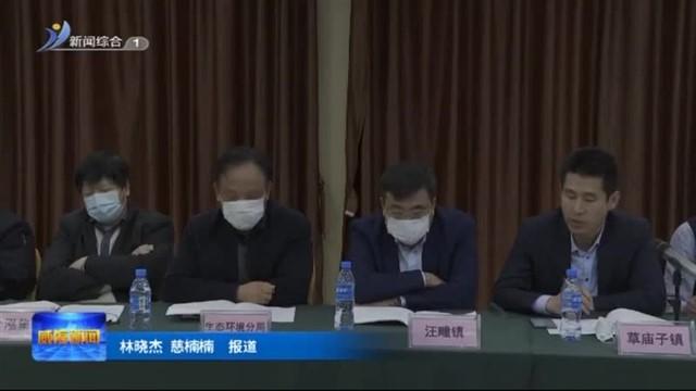 """临港区举行""""清风护企""""行动方案专题解读会"""