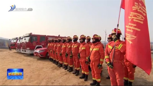 贾瑞霭到环翠区 临港区调研森林防火等工作