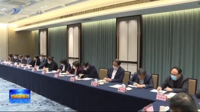 威海新闻   2021-04-29