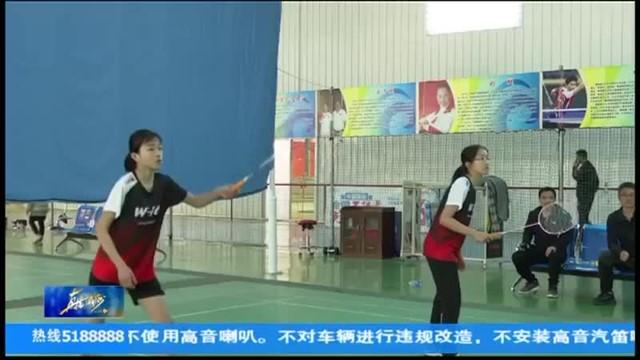 2021年威海市中小学生羽毛球联赛在乳山举行