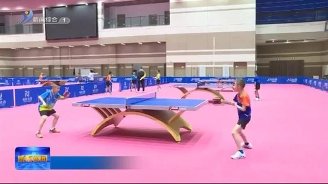 国家乒乓球少儿集训队在南海开展集训