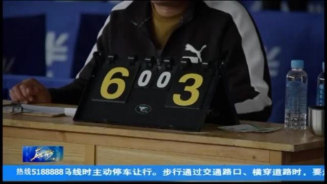 2021年威海市中小学生乒乓球联赛圆满收拍