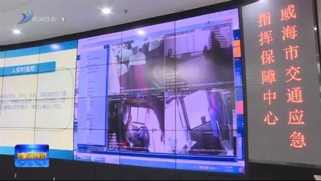 闫剑波调研交通运输领域安全生产工作