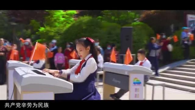 环翠区老干局快闪作品《没有共产党就没有新中国》