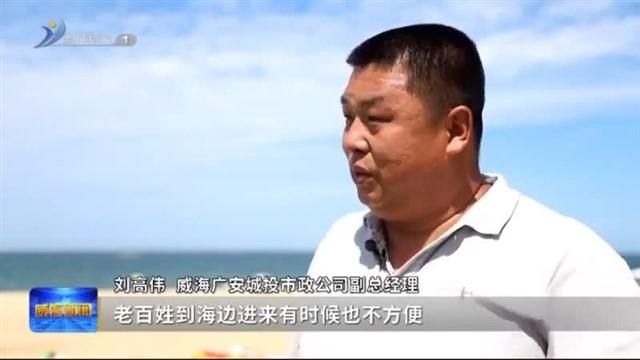 """经开区:脏乱差""""变身""""网红景点 开启滨海旅游新模式"""