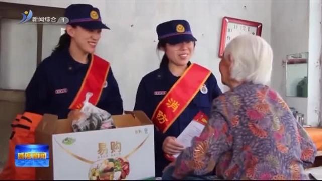 """经区""""火焰蓝""""消防志愿服务队正式成立"""