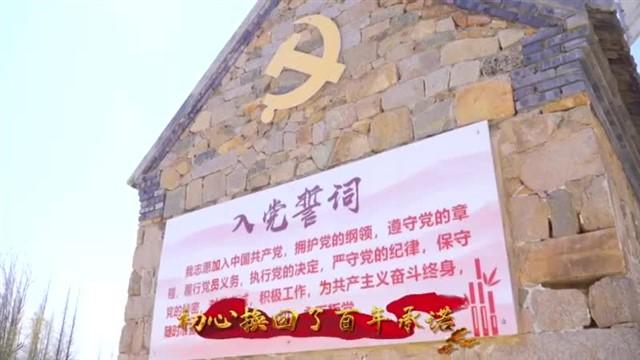 环翠区文旅局快闪作品《灯火里的中国》