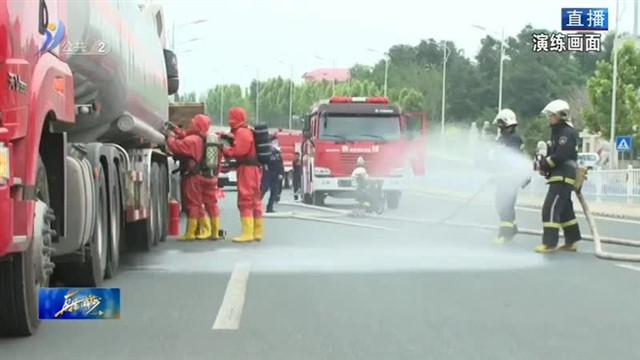 交警三大队联合多部门举行交通事故应急处置演练