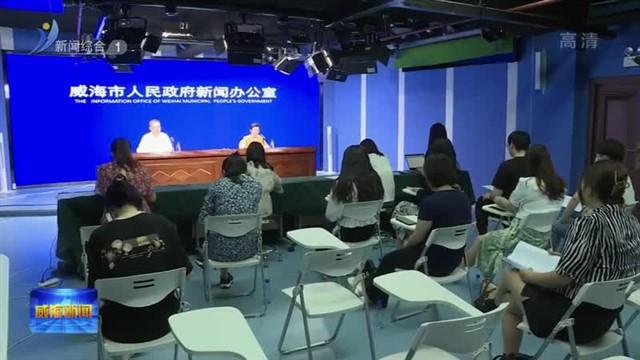 2021中国威海国际户外休闲产业博览会将于7月24日拉开帷幕