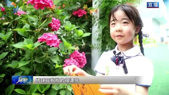 """经开区西苑街道中心幼儿园:让教育在""""自然""""中绽放"""