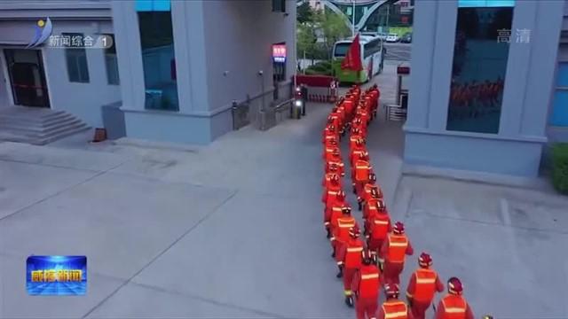 """市消防救援支队跨区域增援台风""""烟花""""途经区域"""