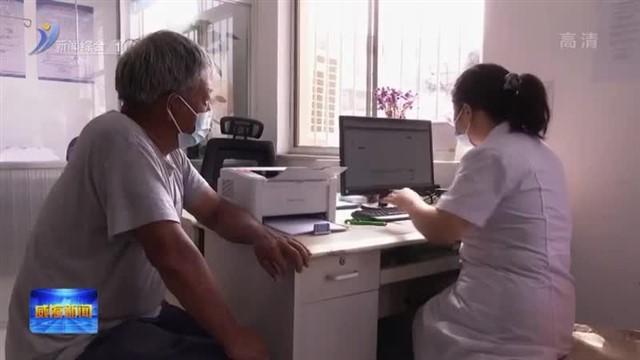 """我市""""23451""""系统集成式医保经办服务管理体系现场会举行"""