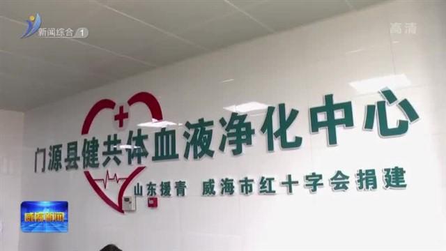 闫剑波带队到青海海北州对接对口支援工作