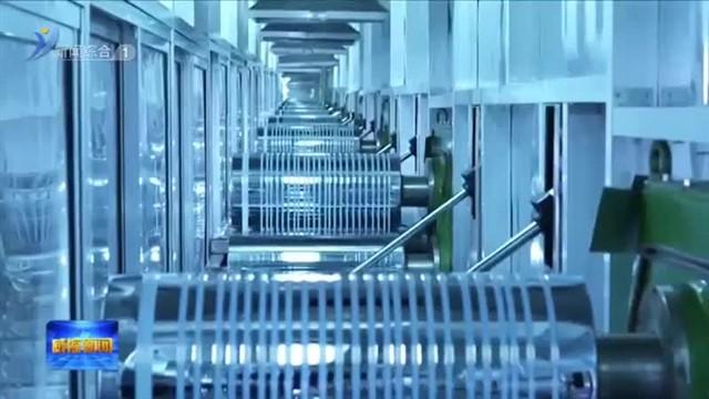 """临港区:特色产业集群撑起发展""""脊梁"""""""