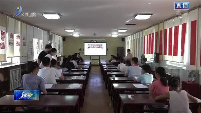 """高新区举办2021年""""国学小名士""""经典诵读电视大赛"""