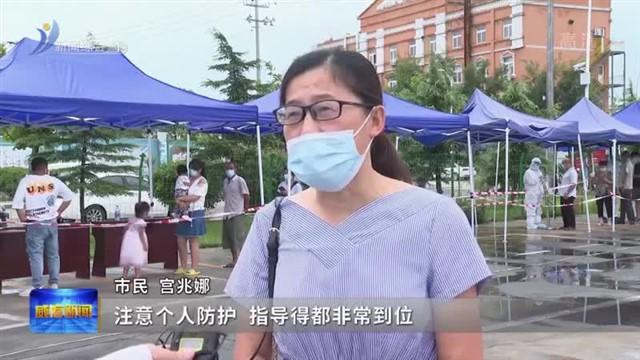 记者探访临港区核酸检测现场:方便快捷人性化