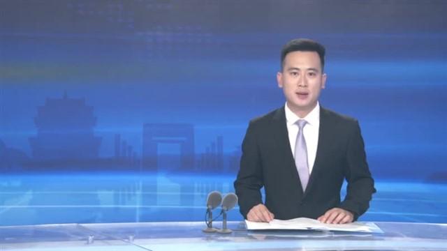 中国海洋资讯 2021-09-13